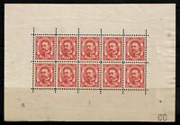 Luxembourg SC# 82a, Mint Hinged, Multi Hinge Remnant, tiny gum thin - S4051