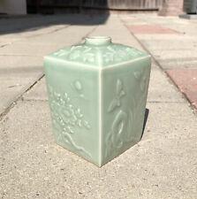 Antique Chinese Carved Celadon Porcelain Square Bottle Vase Butterfly Flowers NR