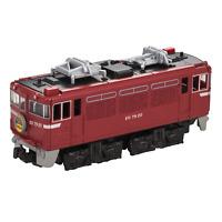 Bandai B Train Shorty ED79 Type - N