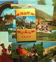 1980s Photo postcards Set 15 pcs Soviet Union USSR СССР Russia Vintage Postcard