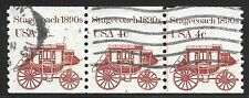 U.S. Scott #1898A  4c Stagecoach Plate #4 Used PS3 F-VF EFO Prairie Fire Tagging