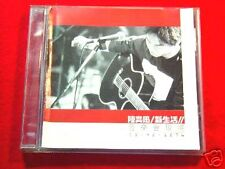 Cd EASON CHAN New Life LIVE IN CONCERT 1999 陳奕迅 新生活音樂會