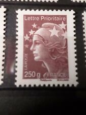 FRANCE 2011, timbre 4571, MARIANNE BEAUJARD, neuf**, MNH STAMP