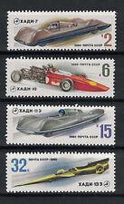 RUSSIA,USSR:1980 SC#4853-56(4) MH Soviet Racing Car KHADI