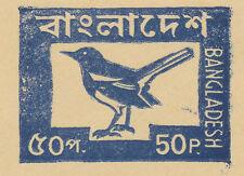 "2051 BANGLADESH 1983 ""Doyel"" Birds issue 50 P navy blue on cream, very fine U/ M"