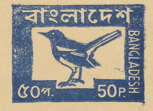 "BANGLADESH 1983 ""Doyel"" Birds issue 50 P navy blue on cream, very fine U/ M"