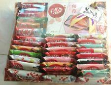 USA SEA MAIL ONLY Japan kitkat  mini kit kats RARE limited assort 35P  xmas