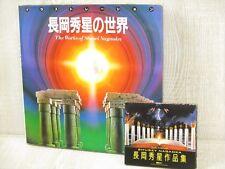 SHUSEI NAGAOKA The Works 1 w/CD Art Illustration Gashu Book *