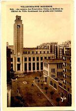CP 69 RHÔNE - Villeurbanne moderne - Au centre, les Nouvelles cités, Le Beffroi