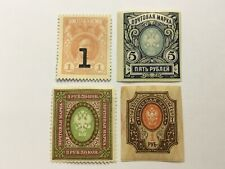 old stamps RUSSIA  x  4