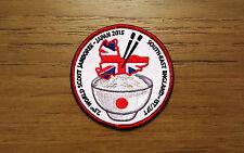 Rare Badge: 23rd World Scout Jamboree 2015 (Japan) - UK Southeast IST/JPT