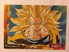 Dragon Ball Z Collection Card Gum 69