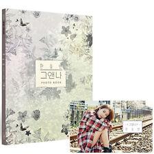 HAN SEUNG YEON-[HE & ME/그앤 나] Kihno Album Card+100p Photo Book KARA Sealed K-POP