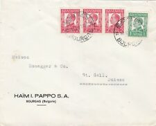BULGARIA  1932  COMMERCIAL COVER JUDAICA 'PAPPO' FROM BOURGAS TO SWITZERLAND