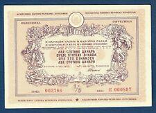 200 Dinara 1950. Yugoslavia bond, 2nd National Loan, ship,woman farmer OBVEZNICA