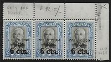 Japanese Occupation Johore stamps 6c ovpt strip of 3 MNH VF Scarce!