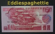 Korea North 10 Won 1988 UNC P-37