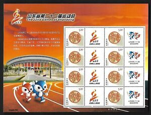 China 2010 22nd Games of Shandong Special Full S/S Orange 山東運動会 和諧
