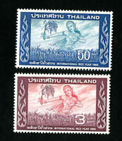 Thailand Stamps # 457-8 VF OG LH Catalog Value $20.00