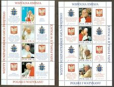 Poland 2004 Joint Issue with Vatican: Papal Trips to Poland 2 Sheets MNH