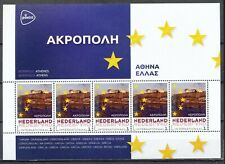 PERSOONLIJKE POSTZEGELS VELLETJE INTERNAT. - EUROPESE HOOFDSTEDEN - ATHENES