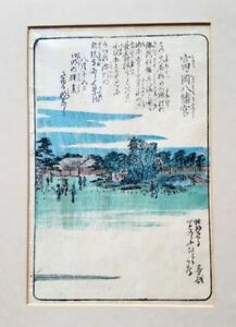 JAPANESE ART PRINTS 10CM X 15CM TOMIGAOKA BY HIROSHIGE PRINTED IN 1850'S