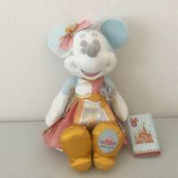 Disney Minnie Mouse Main Attraction Plush King Arthur Carousel July