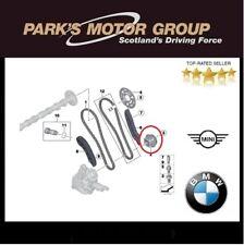 Genuine BMW Timing Sprocket High Pressure Pump 1/2/3/4/5 Series 13527800025