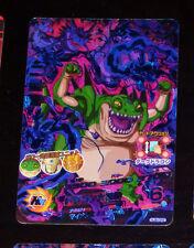 TCG DRAGON BALL Z GT DBZ HEROES CARD PRISM CARTE HJ8-CP2 SR CP DBH PROMO JAPAN 4