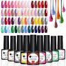 UR SUGAR 7.5ml Nail Smalto Gel UV Soak off UV Gel Polish Nail Art Semipermanenti
