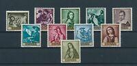 ESPAÑA 1962,SERIE PINTORES,ZURBARAN,COMPLETA,S/F MNH,ALTO VALOR SPANIEN