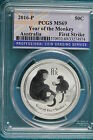 2016-P PCGS MS69 Year of the Monkey Australia 1/2OZ!! #B1810