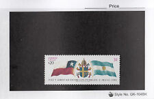CHILE 1985 STAMP # 1133 MNH FLAG TREATY OF FRIENDSHIP WITH ARGENTINA
