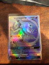 POKEMON GX EX MEGA DARK PROXY MEGA M SHINING MEWTWO SHADOW FULL ART FOIL MEW