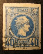 GREECE,SMALL HERMES HEAD/40 Lepta 2nd PERIOD 1890-1896/BLUE THICK PAPER