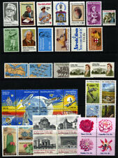 1981 U.S. COMMEMORATIVE YEAR SET *42 STAMPS* MINT-NH