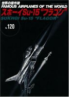 """Famous Airplanes of The World No.120 SUKHOI Su-15 """"FLAGON"""" Military Book"""