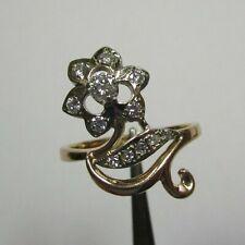 Russischer Ring Rotgold und Weißgold 583 mit Brillanten & Diamanten - 453-2784/3