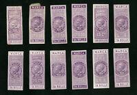 Italy Stamps FVF OG LH Rare Specimen Set 12x values ovpt Saggio
