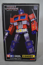 Transformers Takara Masterpiece MP-1 Cybertron Commander Convoy Optimus Prime