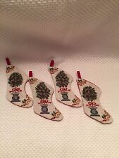 Silverware Tapestry Christmas Stocking Set/4 Topiary Topiaries UNIQUE Rare HTF
