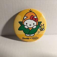 """Sanrio Tanaka Farms Corn Hello Kitty 2"""" Button"""