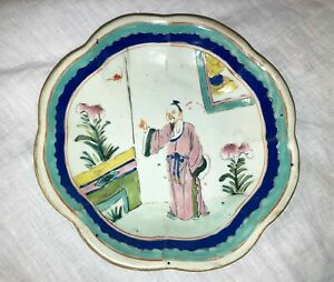 Antique CHINESE FAMILLE ROSE PORCELAIN BOWL   QING   not vase