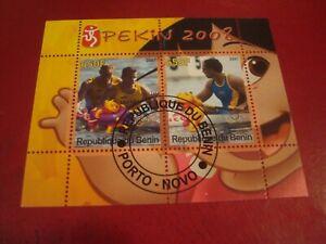 BENIN 2008 OLYMPIC ROWING MINISHEET UNMOUNTED USED MINIATURE SOUVENIR SHEET