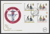 GB 1978 FDC Cycling Centenaries Cotswold Harrogate SHS Gutter Pair