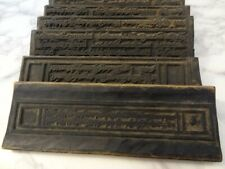 ANTIQUE MONGOLIAN BUDDHIST HAND CARVED COMPLETE MANUSCRIPT WOODEN BLOCK  PRINT