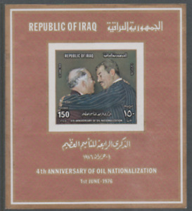 Stamps IRAQ (1976) Oil Nationalisation CV $80 Sheet SG 1237- MS1239