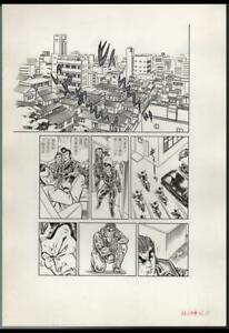 z083w Mitsuo Oya 1981 Original Japanese Manga Comic Art Interior Page