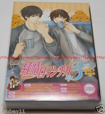 Junjo Junjou Romantica 3 Vol.5 Limited Edition DVD Strap Manga Booklet Japan EMS