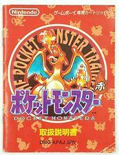 Notice jeu Nintendo Game Boy Pokemon Rouge GB Version Japonaise NTSC Japan